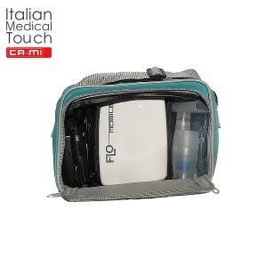 Portable Nebuliser CA-MI Mobile